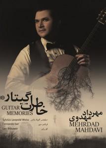 mehrdad-mahdavi
