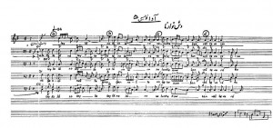 Transcription No.5