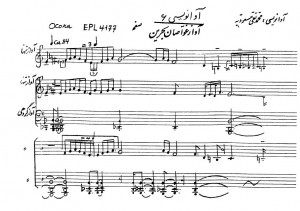 Transcription No.6